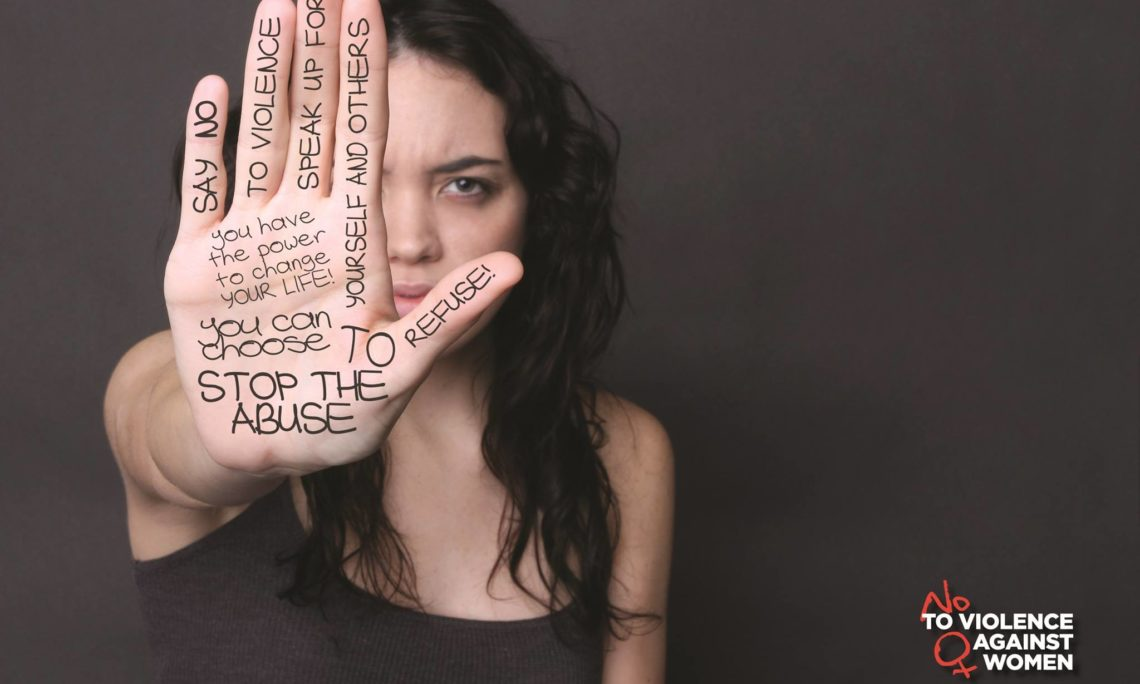 Βουλγαρία: Περισσότερες από 30.000 αναφορές ενδοοικογενειακής βίας στο «112» το 2019