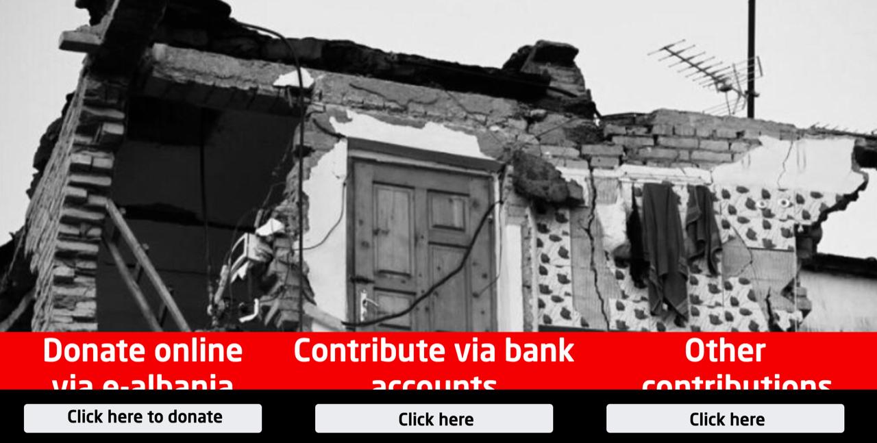 Αλληλεγγύη στους σεισμοπαθείς της Αλβανίας