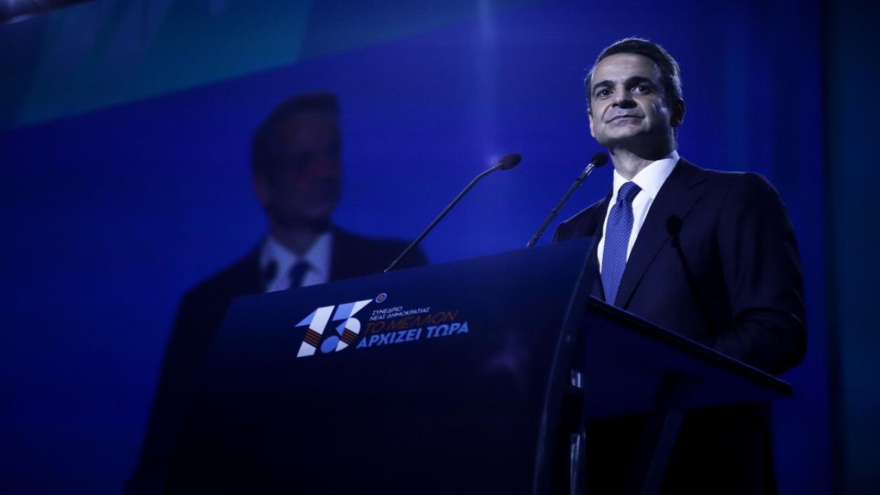 """Μητσοτάκης: """"Πολιτικός φιλελευθερισμός και κοινωνική αλληλεγγύη το στίγμα της ΝΔ"""""""