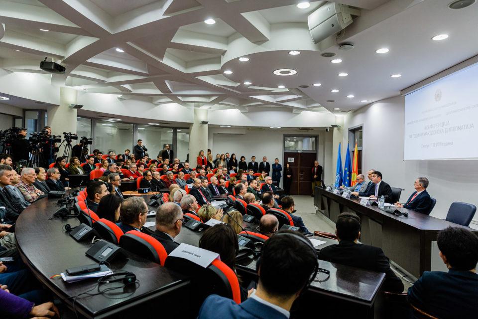 Η ΕΕ παραμένει η κορυφαία προτεραιότητα της Βόρειας Μακεδονίας
