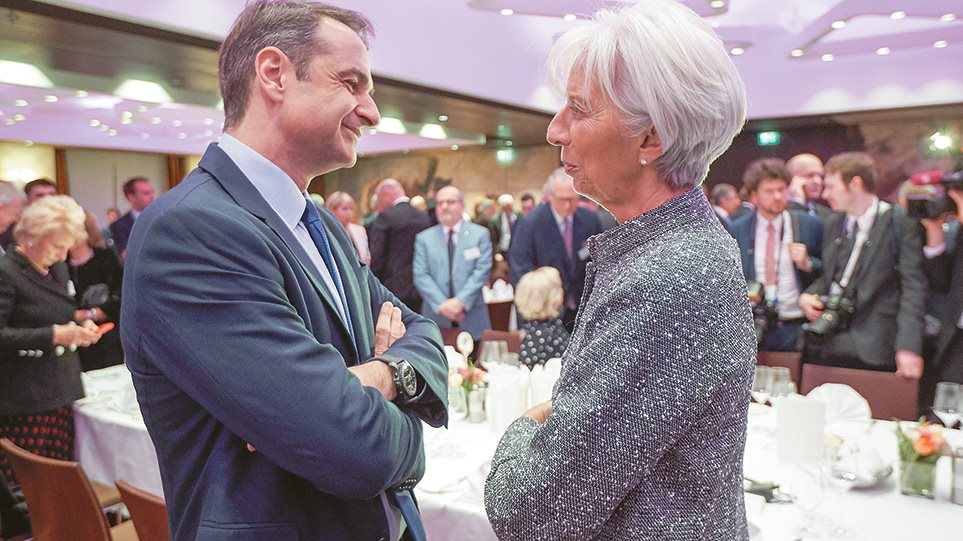 Συζήτηση Μητσοτάκη Lagarde στην Φρανκφούρτη χωρίς μείωση των πλεονασμάτων
