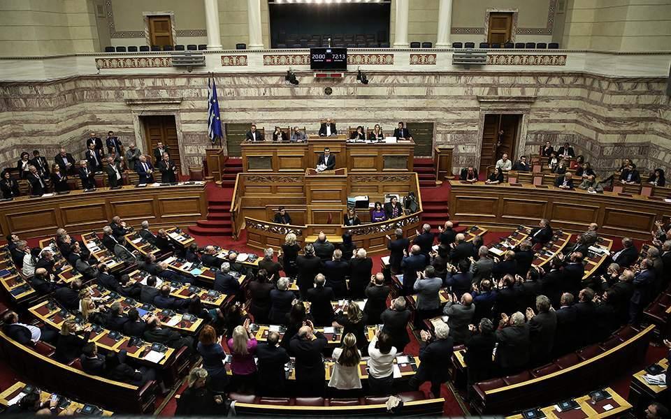 Στη Βουλή προς ψήφιση ο κρατικός προϋπολογισμός του 2020