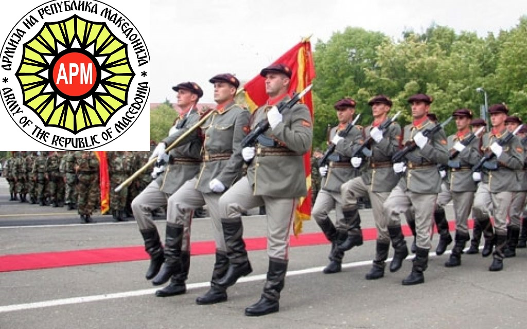 VMRO-DPMNE: Αντιδρά στην αλλαγή ονομασίας του στρατού όπως προβλέπει η Συμφωνία των Πρεσπών