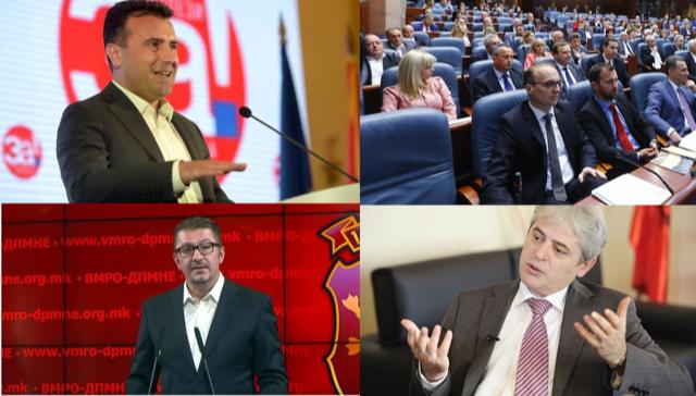 Ο Mickoski προειδοποιεί για την ακύρωση της Συμφωνίας των Πρεσπών, αντιδράσεις από SDSM και DUI