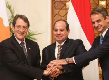 Κύπρος: Στις 21 Οκτωβρίου η 8η Τριμερής Κύπρου-Ελλάδας-Αιγύπτου