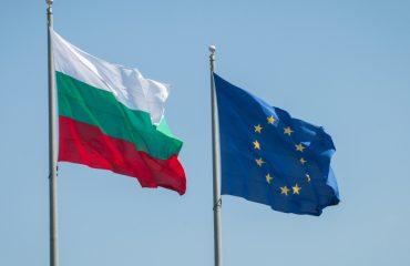 Ανασκόπηση Βουλγαρία: Ενέργεια, Οικονομία και διεθνείς συνεργασίες