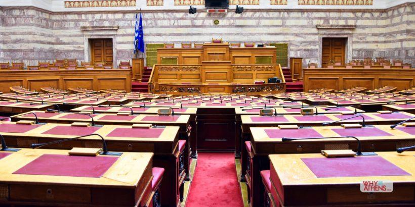 Καταθέτει στη Βουλή την τροποποίηση του εκλογικού νόμου η κυβέρνηση