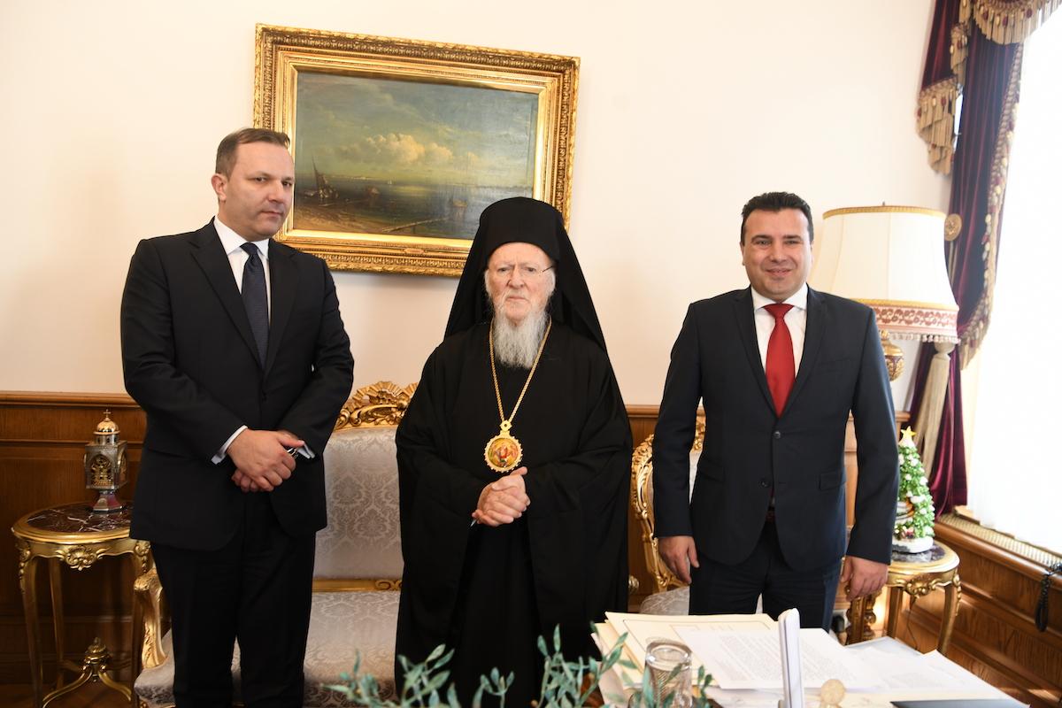 Στο Πατριαρχείο Spasovski και Zaev για την επαναφορά στην κανονικότητα της Εκκλησίας της Βόρειας Μακεδονίας