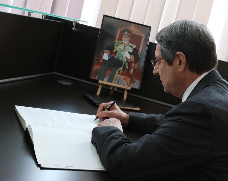 Ο Πρόεδρος Αναστασιάδης υπέγραψε το βιβλίο συλλυπητηρίων για τον θάνατο του Σουλτάνου του Ομάν