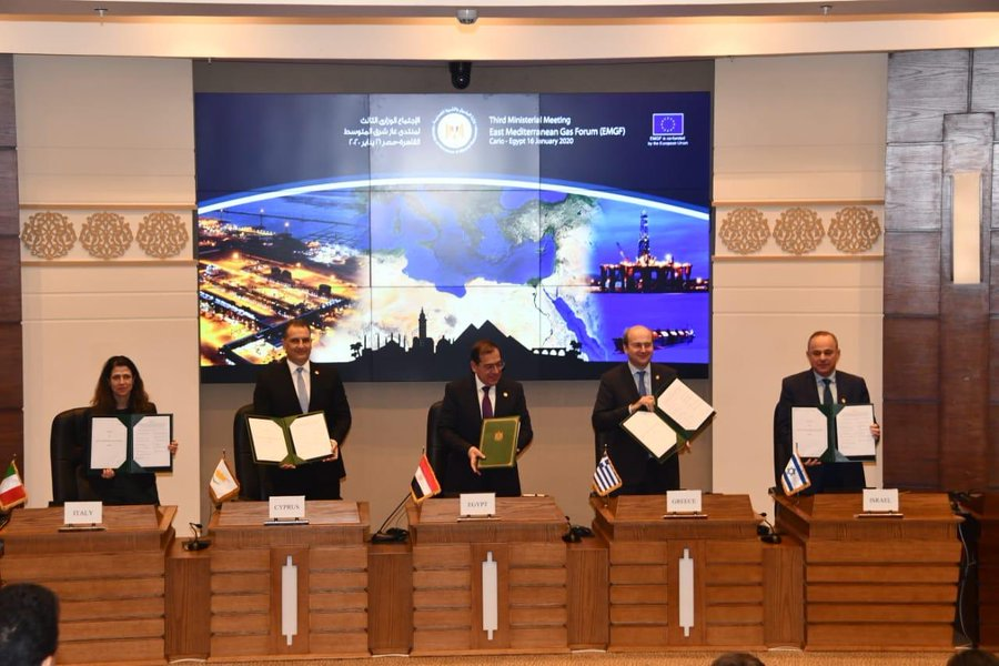 Υπογράφηκε το καταστατικό για τη δημιουργία του East Med Gas Forum στο Κάιρο
