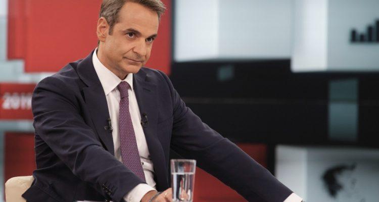 Μητσοτάκης: Η υποψηφιότητα Σακελλαροπούλου συμβολίζει μια νέα εποχή