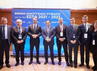 Άυξηση των κονδυλίων του ΕΣΠΑ ζητά η Ελλάδα
