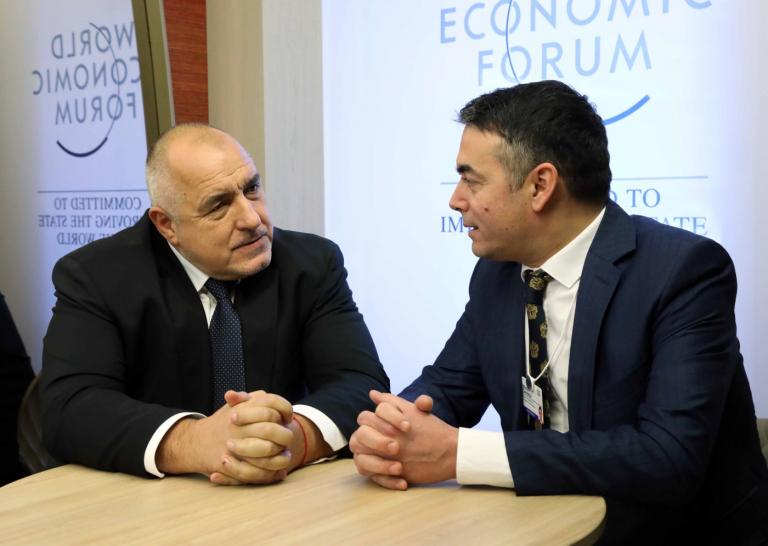 Συνάντηση Borissov-Dimitrov στο Νταβός