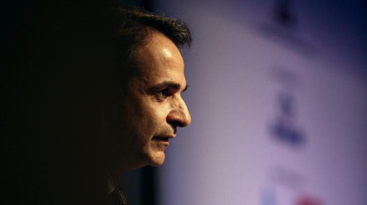 Ο Μητσοτάκης θα παρουσιάσει το πρόγραμμα μεταρρυθμίσεων στο Νταβός