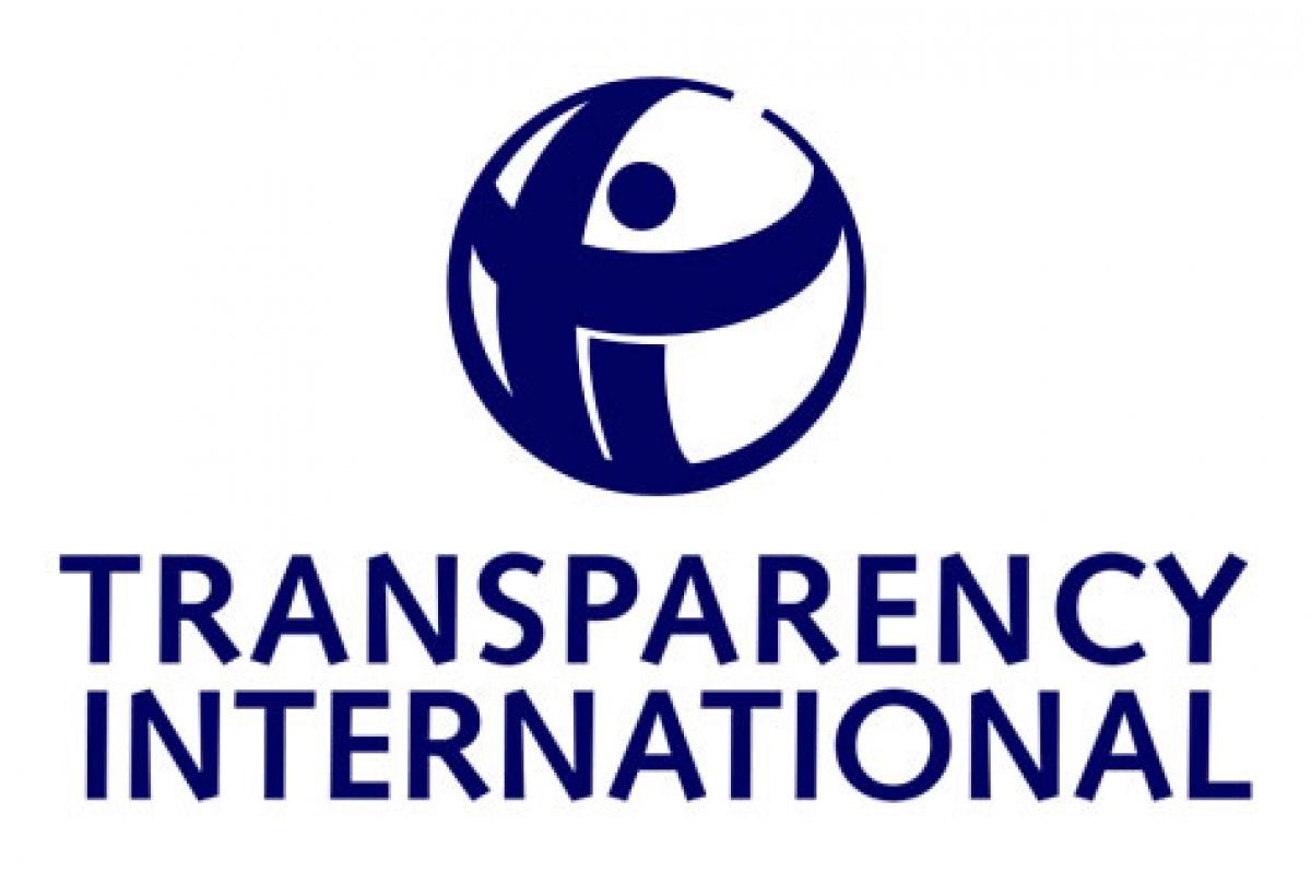 Στην 106η θέση παγκοσμίως και τελευταία στην ΕΕ κατατάσσεται η Βουλγαρία για τη Διαφθορά