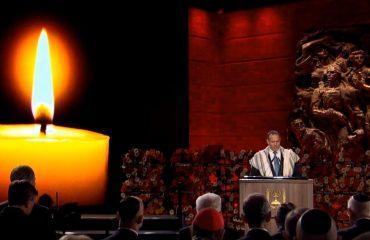 Στις εκδηλώσεις μνήμης των θυμάτων του Ολοκαυτώματος συμμετείχε ο Αναστασιάδης