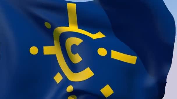 Vasić: Αυτή τη φορά η Βοσνία Ερζεγοβίνη θα αξιοποιήσει περισσότερο την Προεδρία της CEFTA