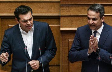 Ελλάδα: Κόντρα ΣΥΡΙΖΑ-Κυβέρνησης για τις εαρινές προβλέψεις της ΕΕ στην Οικονομία
