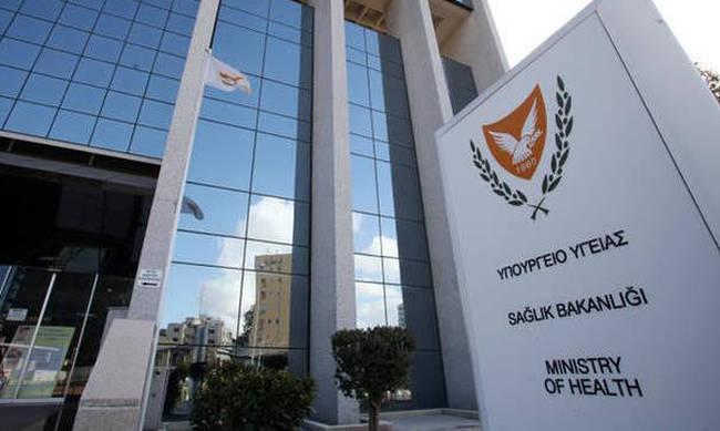 Κύπρος: Υπό παρακολούθηση Κινέζος ασθενής ως ύποπτο περιστατικό