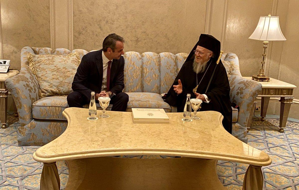 Με τον Οικουμενικό Πατριάρχη συναντήθηκε ο Μητσοτάκης