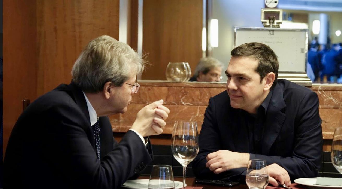 Ελλάδα: Συνάντηση Τσίπρα με Gentiloni