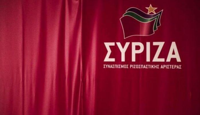 Ελλάδα: Απολογισμός στον ΣΥΡΙΖΑ για τα λάθη της διακυβέρνησης