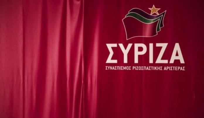 Ελλάδα: Πρωτοβουλία της Ευρωομάδας του ΣΥΡΙΖΑ για την κρίση στα ελληνοτουρκικά σύνορα