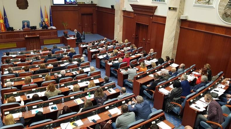 Βόρεια Μακεδονία: Με τη διάλυση της Βουλής ξεκίνησε η διαδικασία των πρόωρων εκλογών