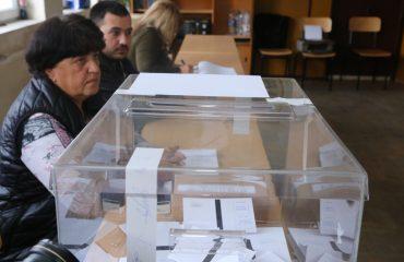 Βουλγαρία: 5+1 κόμματα βάζει στη Βουλή δημοσκόπηση- Στο 2,2% η διαφορά GERB-BSP