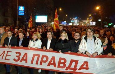 Βόρεια Μακεδονία: Ο Zaev προέτρεψε τους δικαστές να απαλλαγούν από την πολιτική και το έγκλημα