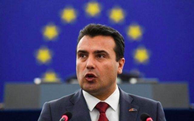 Βόρεια Μακεδονία: Αντιδράσεις από ιστορικούς στη Σερβία για τις δηλώσεις Zaev
