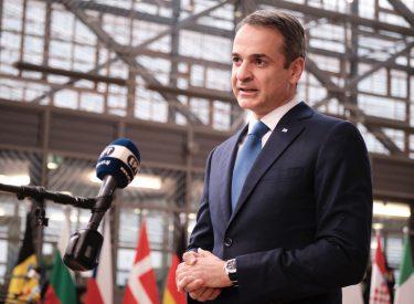 Ελλάδα: Στις Βρυξέλλες ο Μητσοτάκης θα ζητήσει περισσότερους αναπτυξιακούς πόρους και αλληλεγγύη στο προσφυγικό