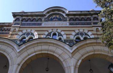 Βουλγαρία: Η Βουλγαρική Ορθόδοξη Εκκλησία δεν θα συμμετάσχει στη συνάντηση του Αμμάν