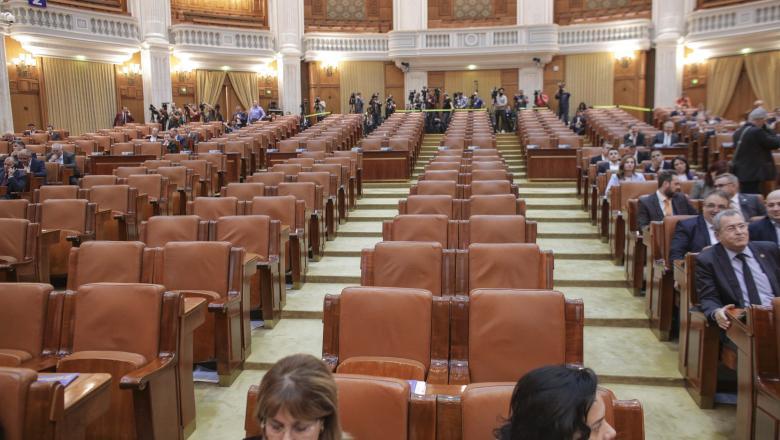 Ρουμανία: Αντισυνταγματική κρίθηκε η εντολή σχηματισμού κυβέρνησης στον Orban από το Συνταγματικό Δικαστήριο