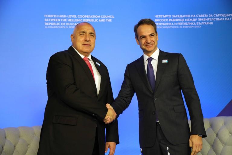 Borissov: Είμαι έτοιμος να φανώ ωφέλιμος στο αδελφό κράτος της Ελλάδας, με την Τουρκία