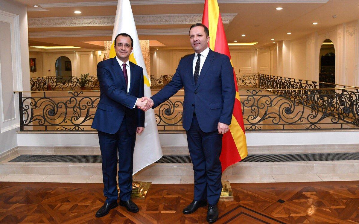 Βόρεια Μακεδονία: Η Κύπρος στηρίζει την έναρξη των ενταξιακών διαπραγματεύσεων