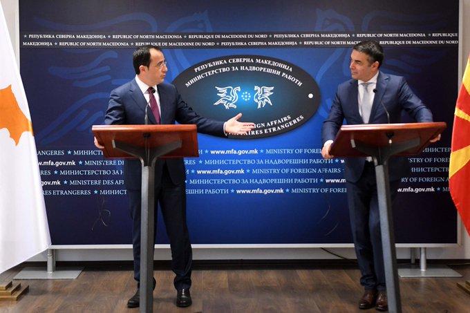 Βόρεια Μακεδονία: Ολοκληρώθηκε η επίσκεψη Χριστοδουλίδη-Συναντήσεις με Pendarovski και Dimitrov