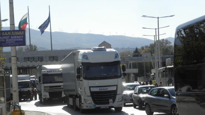 Βουλγαρία: Έκλεισαν το σημείο διέλευσης στα ελληνοβουλγαρικά σύνορα