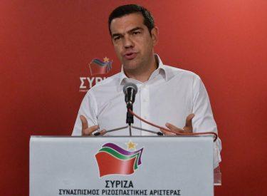 """Τσίπρας για Τουρκική προκλητικότητα: """"Απέναντι στο θράσος η Ελλάδα οφείλει να απαντήσει συντεταγμένα και αποφασιστικά"""""""