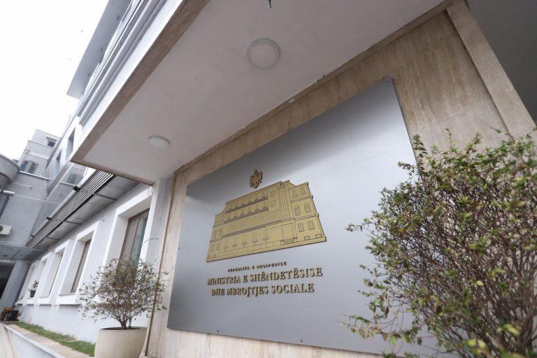 Αλβανία: Καταγράφηκε ο πρώτος θάνατος από τον κορωνοϊό, 15 τα επιβεβαιωμένα κρούσματα