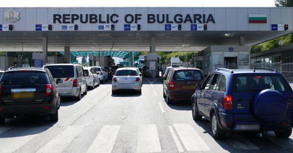 Βουλγαρία: Έντονη κυκλοφορία στα σύνορα με Τουρκία και Ρουμανία, περιορισμό στην είσοδο από επικίνδυνες χώρες