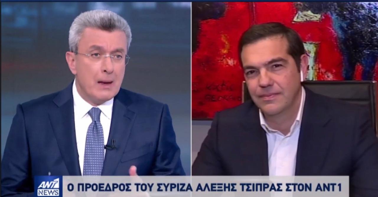 Τσίπρας: Η κοντόφθαλμη στάση της Γερμανίας διακινδυνεύει την συνοχή της Ε.Ε.