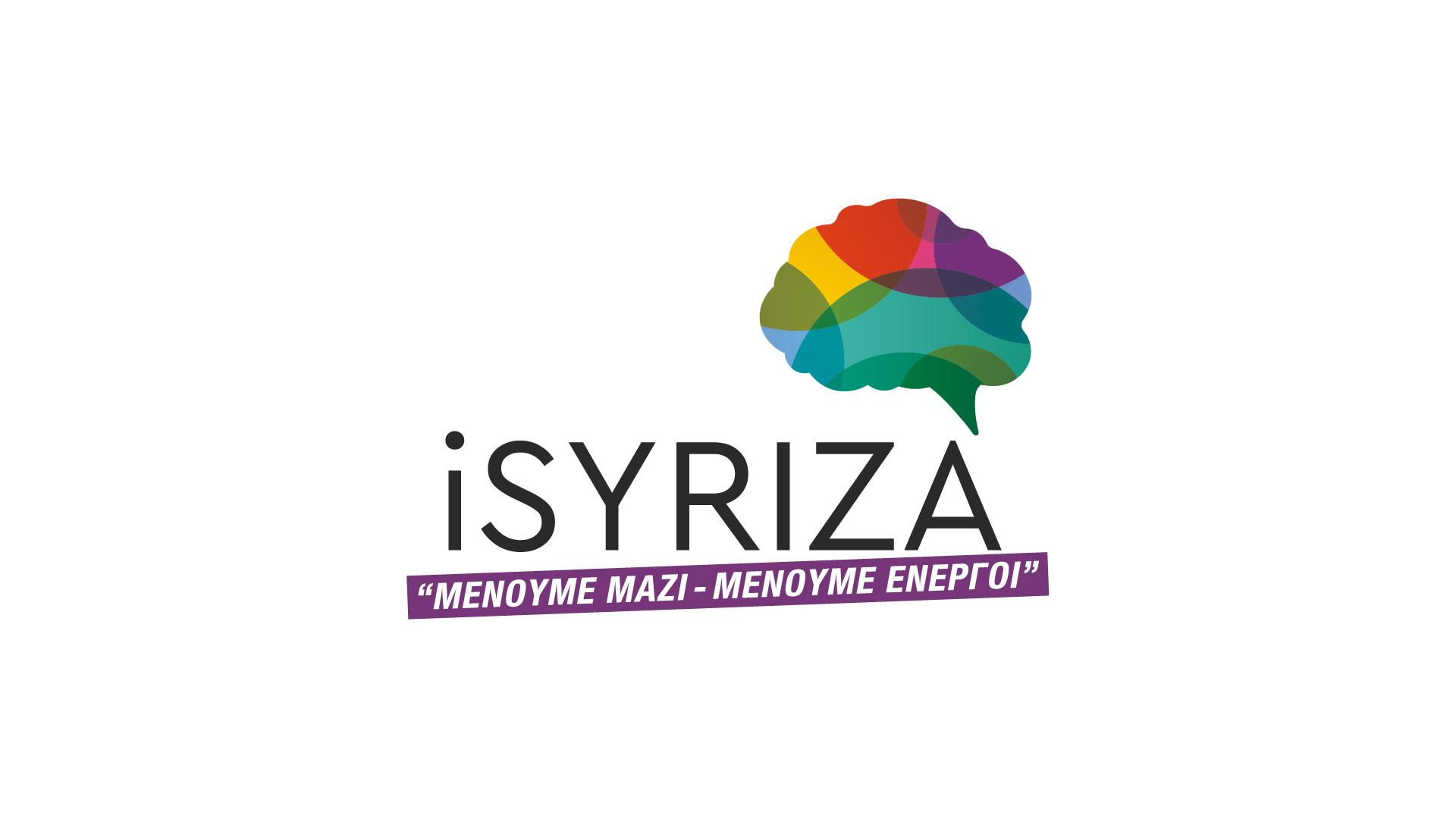 Ελλάδα: Ενίσχυση της πολιτικής συμμετοχής και κοινωνικής δράσης οι πλατφόρμες του ΣΥΡΙΖΑ
