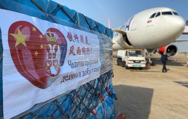 Σερβία: Νέα άφιξη υγειονομικής βοήθειας από την Κίνα
