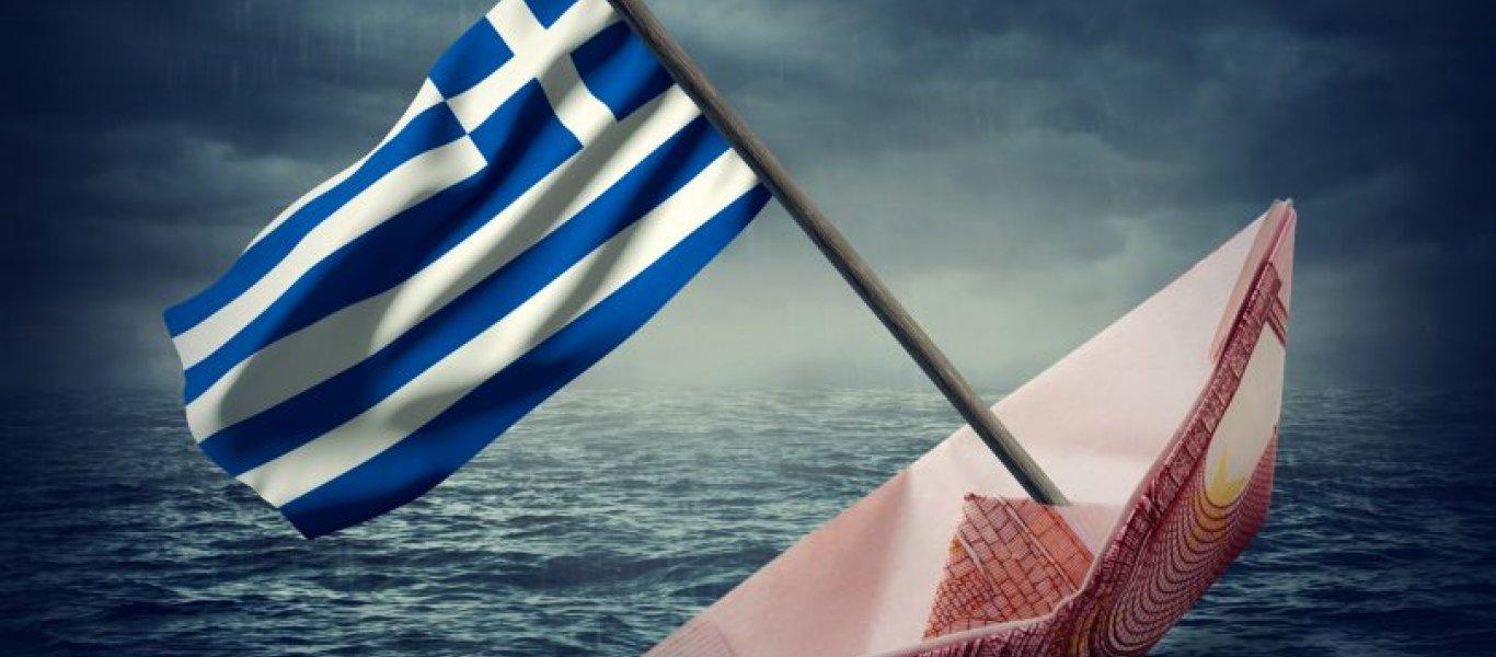 Η Fitch υποβάθμισε την προοπτική της Ελλάδας! Έπεται συνέχεια…