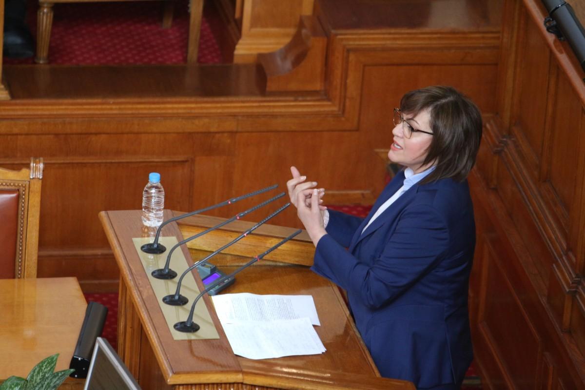 Ninova: Υποβάλλουμε αίτημα για παραίτηση της Karayancheva