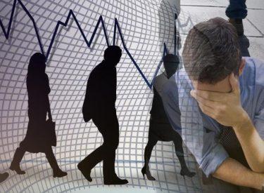 Ύφεση έως 7,9% παραδέχεται η ελληνική κυβέρνηση
