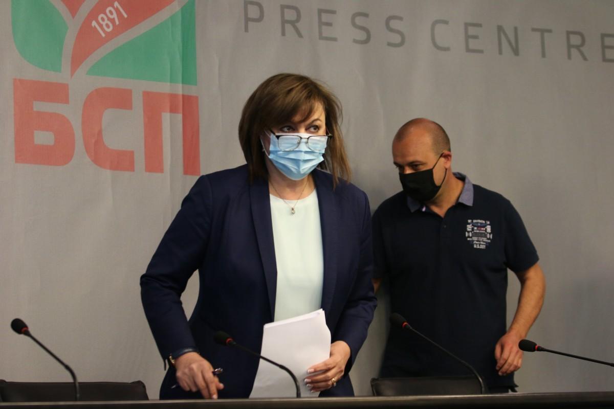 Βουλγαρία: Επιτροπή ζητά το BSP για να ελέγξει το κόστος της κρίσης