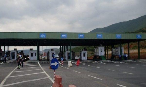 Κοσσυφοπέδιο: Ξεκίνησε το σταδιακό άνοιγμα των συνόρων με την Αλβανία