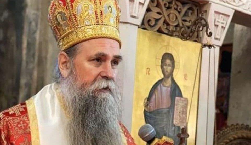 Μαυροβούνιο: Συνελήφθη Επίσκοπος και ιερείς της Ορθόδοξης Εκκλησίας της Σερβίας
